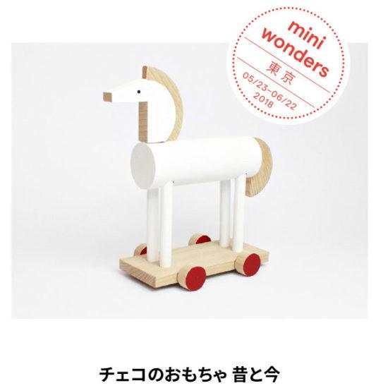 Výlet nafukovacích hraček do Japonska